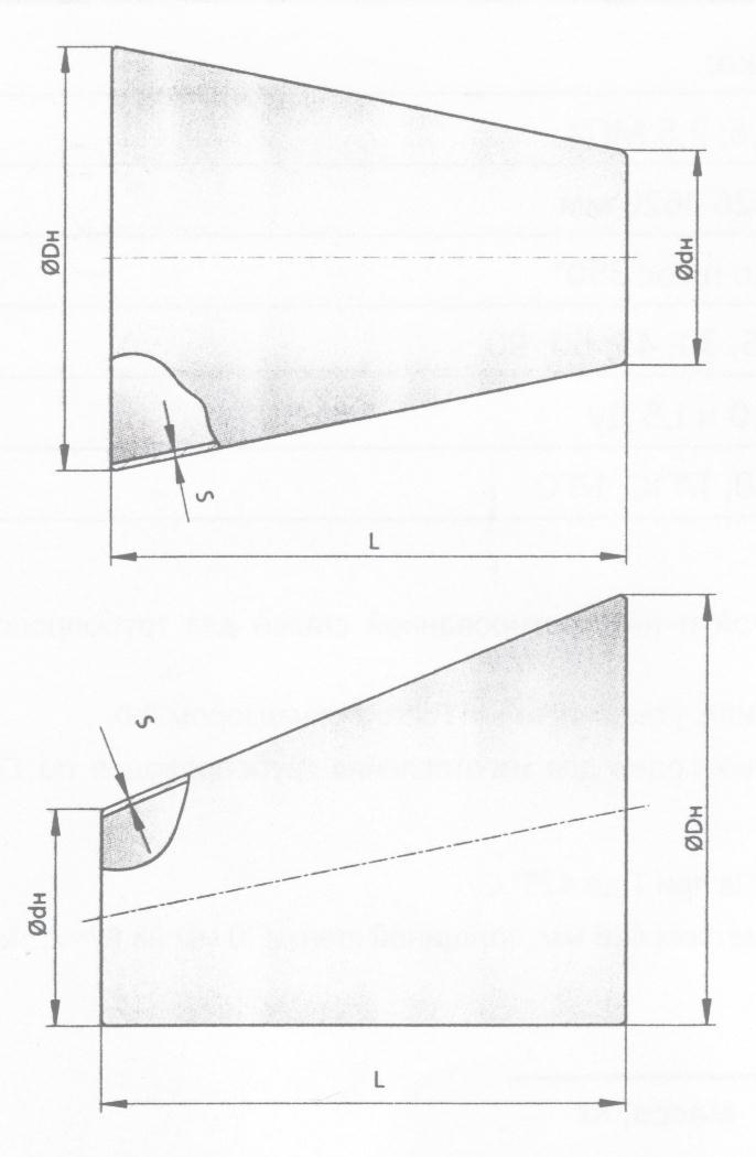 Схема сварного перехода по ОСТ 34 10.753-97