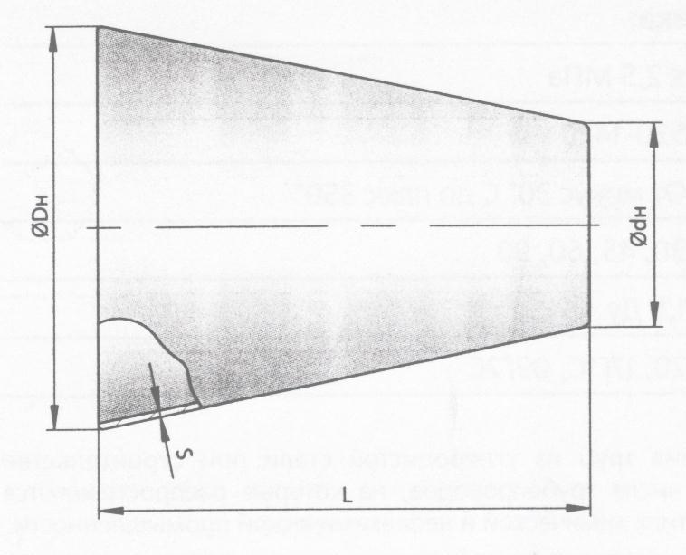 Схема сварного перехода по ОСТ 36-22-77